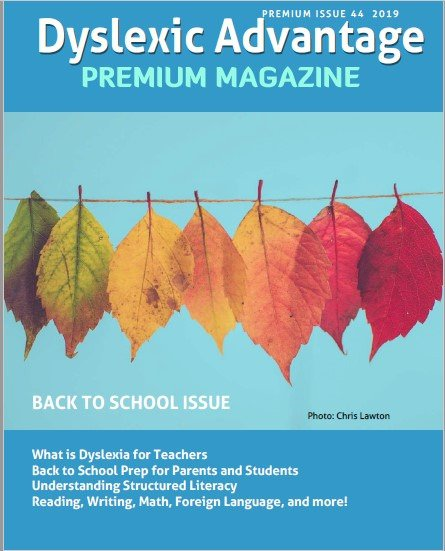 August 2019 – Back to School