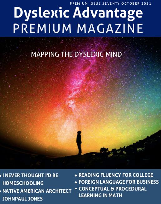 October 2021 Premium